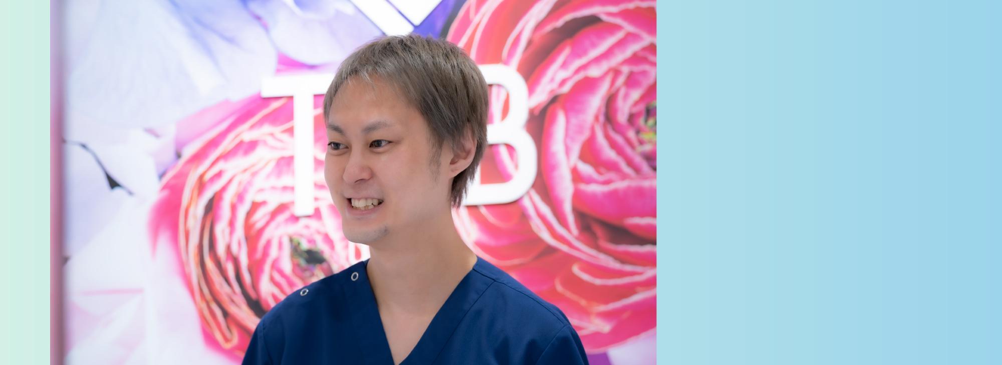 篠永 宏行 医師